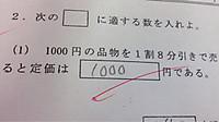 71932149