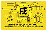 11nenga2018_lemon01